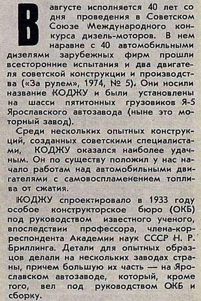 http://s9.uploads.ru/t/Pp2U9.jpg