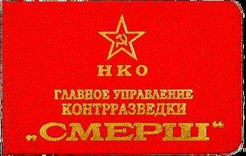 http://s9.uploads.ru/t/PuFH6.png