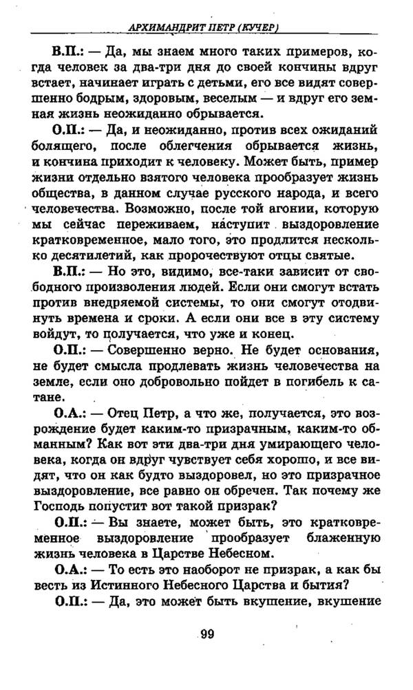 http://s9.uploads.ru/t/PxCUa.jpg