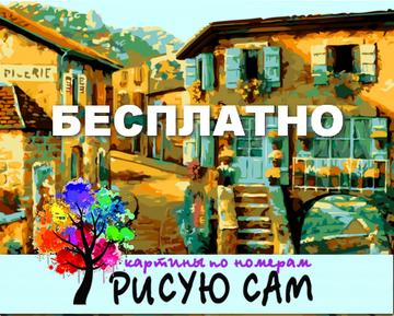 http://s9.uploads.ru/t/PzJa6.png