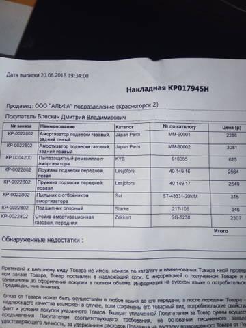 http://s9.uploads.ru/t/QB5nP.jpg