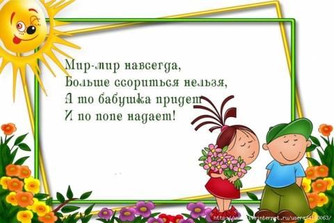 http://s9.uploads.ru/t/QLd7o.jpg