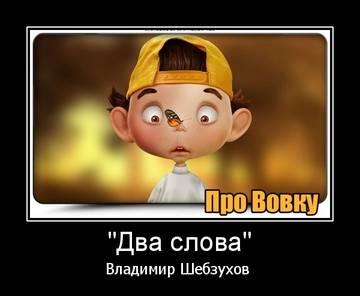 http://s9.uploads.ru/t/QRDJX.jpg