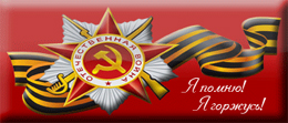 http://s9.uploads.ru/t/QVyiL.jpg