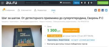 http://s9.uploads.ru/t/QaoPS.jpg