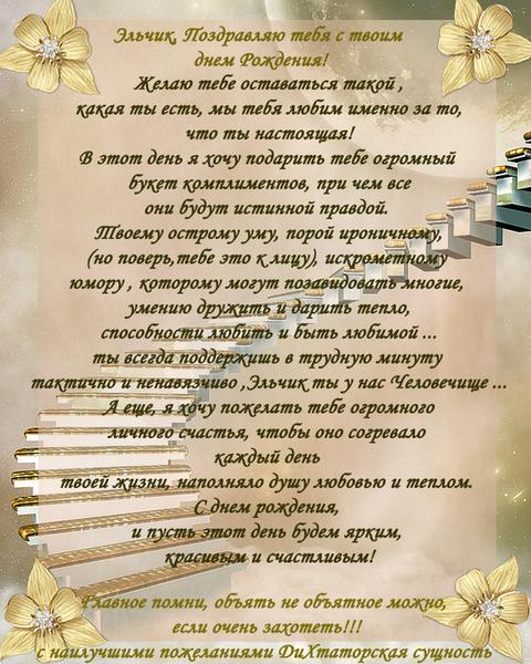http://s9.uploads.ru/t/QarqP.png