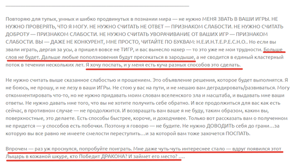 http://s9.uploads.ru/t/QpW7V.png