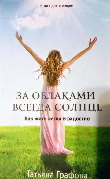 http://s9.uploads.ru/t/QskyF.jpg
