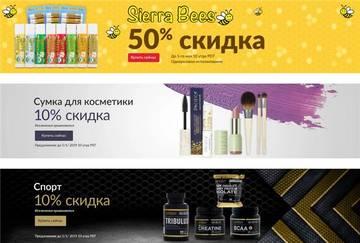 http://s9.uploads.ru/t/QzHwK.jpg