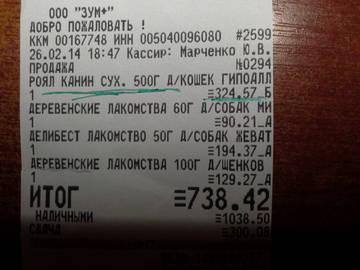 http://s9.uploads.ru/t/R8XIL.jpg