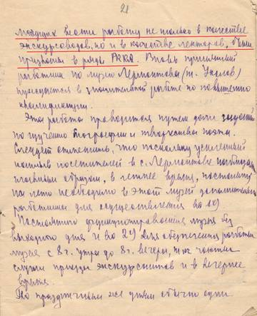 http://s9.uploads.ru/t/RDmzy.jpg