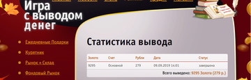 http://s9.uploads.ru/t/RYMF0.png