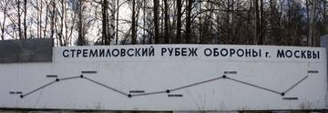 http://s9.uploads.ru/t/Rr37h.jpg