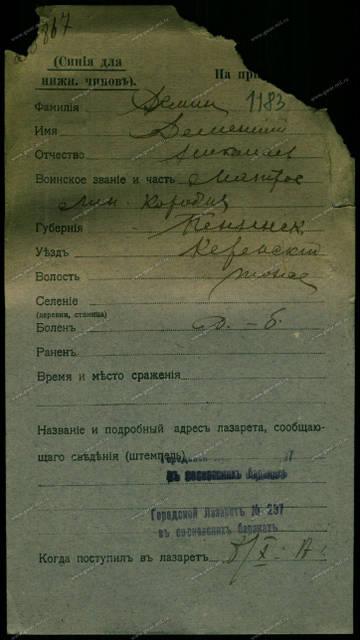 http://s9.uploads.ru/t/RtNw9.jpg