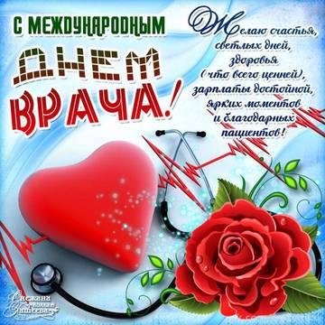 http://s9.uploads.ru/t/S3WVh.jpg