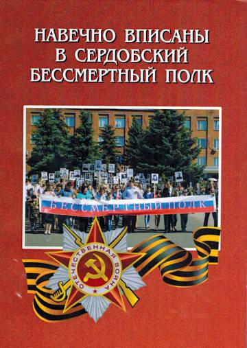 http://s9.uploads.ru/t/S9pGZ.jpg