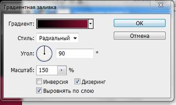 http://s9.uploads.ru/t/SXVwb.jpg