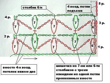 http://s9.uploads.ru/t/SaKJt.jpg