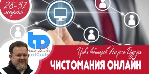 http://s9.uploads.ru/t/SrRD6.png