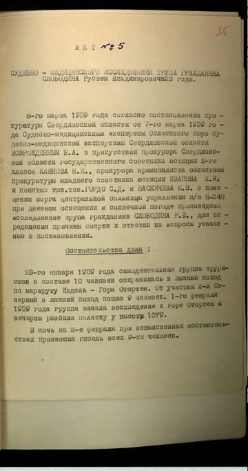 http://s9.uploads.ru/t/T1LR0.jpg