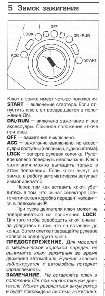 http://s9.uploads.ru/t/TCiwY.png