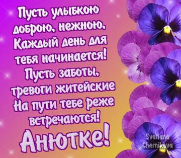 http://s9.uploads.ru/t/TD3aY.jpg