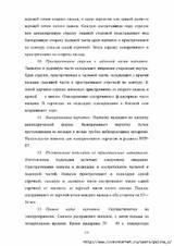 http://s9.uploads.ru/t/TPzFg.jpg