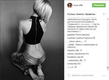http://s9.uploads.ru/t/TRWbm.jpg