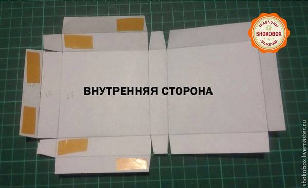 http://s9.uploads.ru/t/TXFIq.jpg