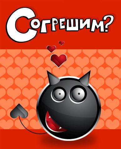 http://s9.uploads.ru/t/TnIFv.jpg