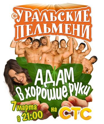 http://s9.uploads.ru/t/TvpBZ.jpg