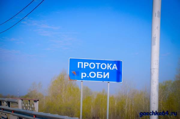 http://s9.uploads.ru/t/U2zAD.jpg