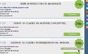 http://s9.uploads.ru/t/U4aEI.jpg
