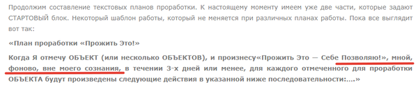 http://s9.uploads.ru/t/UT4Dn.png