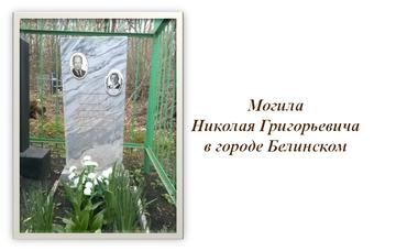 http://s9.uploads.ru/t/UTRap.png