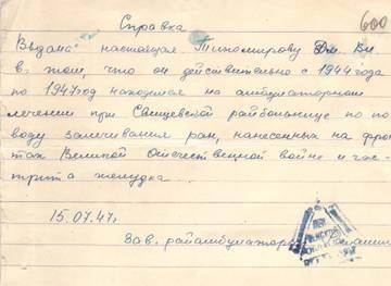 http://s9.uploads.ru/t/UguY4.jpg