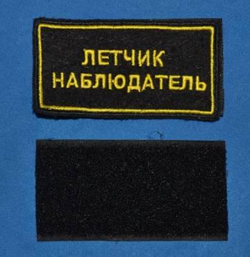 http://s9.uploads.ru/t/Ul13N.jpg