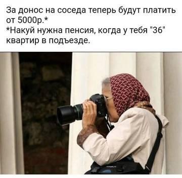 http://s9.uploads.ru/t/UxpOs.jpg