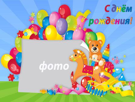 http://s9.uploads.ru/t/V28kS.jpg