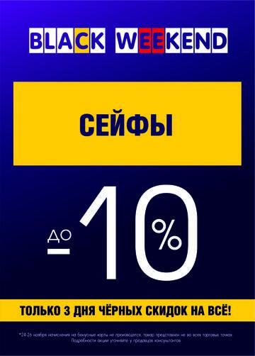 http://s9.uploads.ru/t/VE7xf.jpg