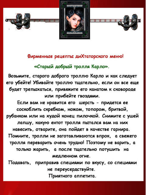 http://s9.uploads.ru/t/VUeHg.jpg