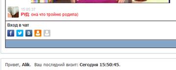 http://s9.uploads.ru/t/VmfBv.png