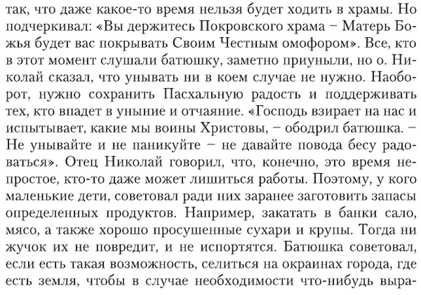 http://s9.uploads.ru/t/WGqx6.png