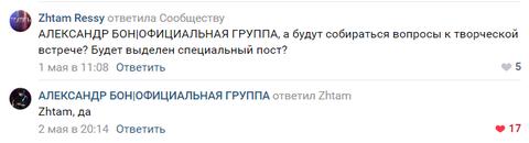 http://s9.uploads.ru/t/WN9in.png