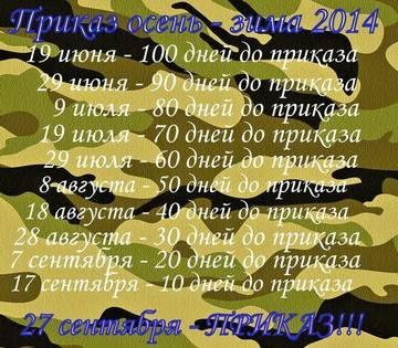 http://s9.uploads.ru/t/WPlCK.jpg