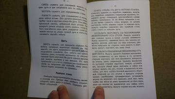 http://s9.uploads.ru/t/WR8US.jpg