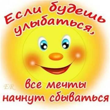 http://s9.uploads.ru/t/X9twC.jpg
