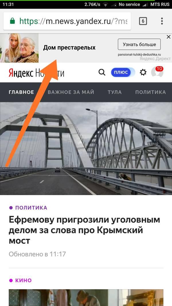 http://s9.uploads.ru/t/XMmqk.jpg