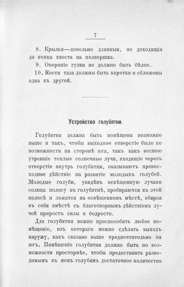 http://s9.uploads.ru/t/XmEcg.jpg