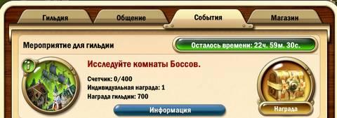 http://s9.uploads.ru/t/XuFEf.jpg